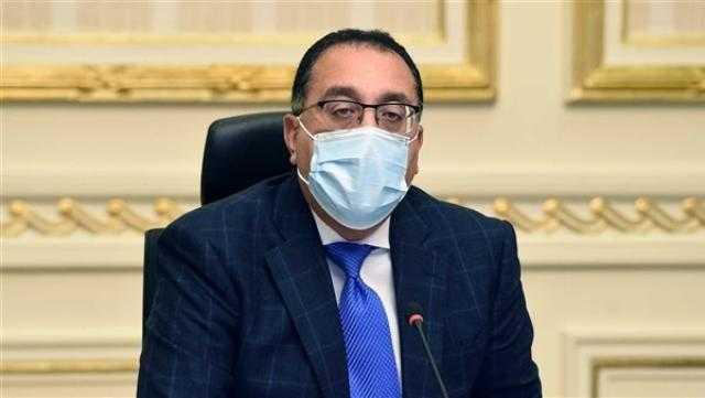 رئيس الوزراء يسلم جامعة طنطا جائزة مصر للتميز الحكومي