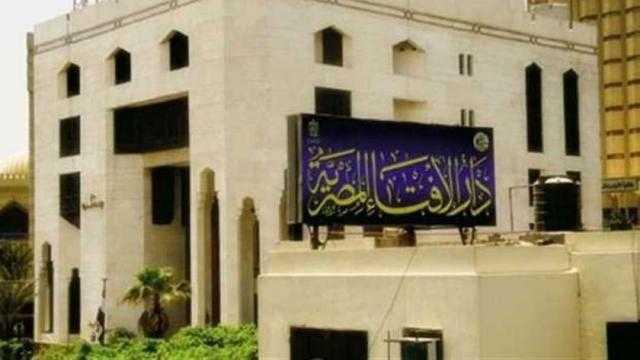 دار الإفتاء توضح حكم التأمين على السيارات في الإسلام
