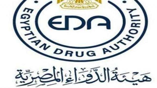 هيئة الدواء تعلن بدء التشغيل التجريبي لمنصة تسجيل المستلزمات الطبية