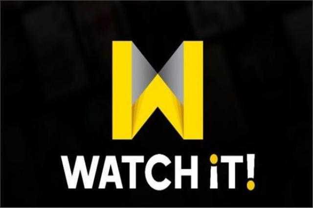 منصة watch it تعرض لأول مرة مسلسلات عالمية حصريا