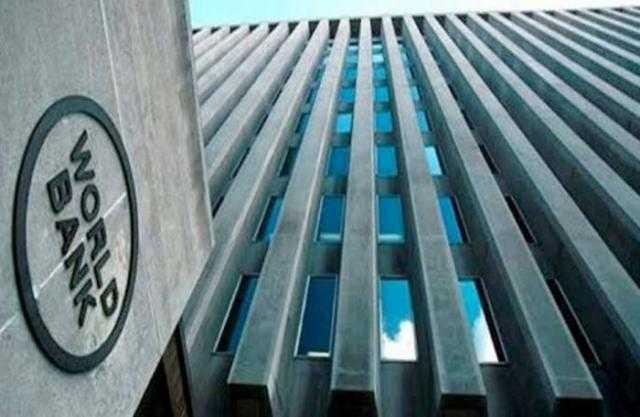 البنك الدولي: 80 مليون دولار منحة جديدة لفلسطين