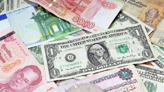 عاجل.. أسعار العملات اليوم السبت 23 أكتوبر 2021