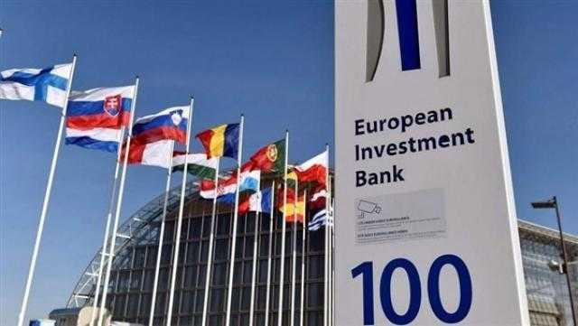 بنك الاستثمار الأوروبي: سوق السندات الخضراء انتعش خلال الـ5 سنوات الماضية
