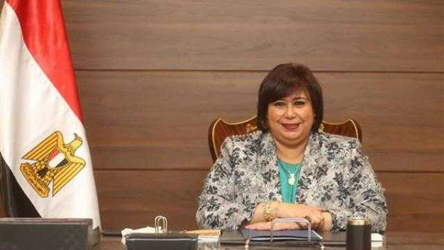 وزيرة الثقافة: عروض «المواجهة والتجوال» تستهدف تعزيز الهوية