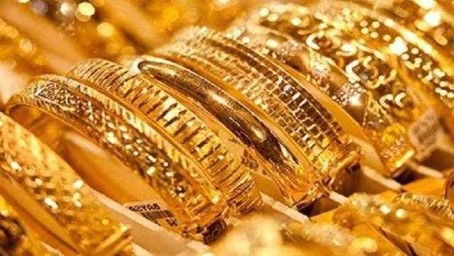تعرف على أسعار الذهب مساء اليوم الإثنين