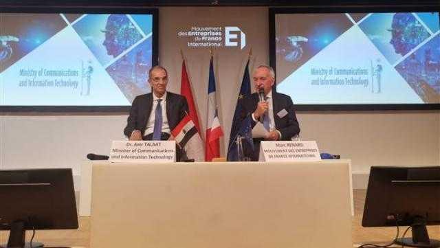 عمرو طلعت: تعاون مشترك بين مصر وفرنسا فى مجالات الذكاء الاصطناعي