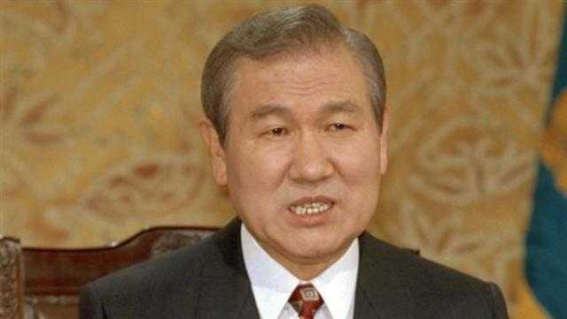 وفاة الرئيس الكوري الجنوبي الأسبق