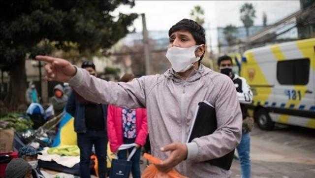 تشيلي تقرر إعادة فرض قيود كورونا على بعض المناطق