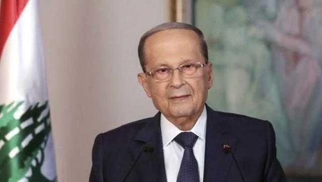 الرئيس اللبناني: سبب مهاجمتي من وسائل الإعلام أنني أطبّق الدستور