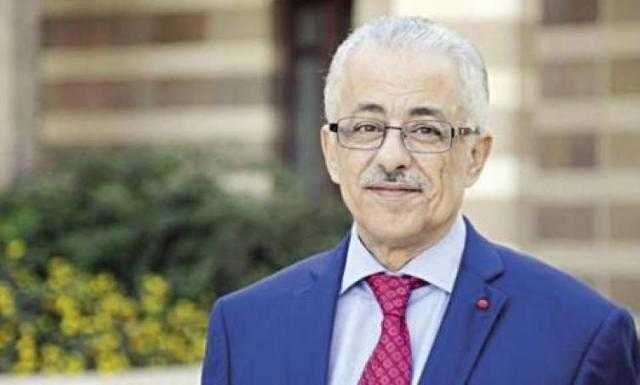 كيف تتعامل وزارة التعليم مع طلاب المصريين في الخارج؟